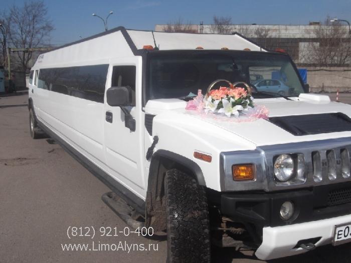 свадебный лимузин напрокат