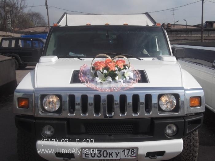 Лимузин напрокат в Петербурге